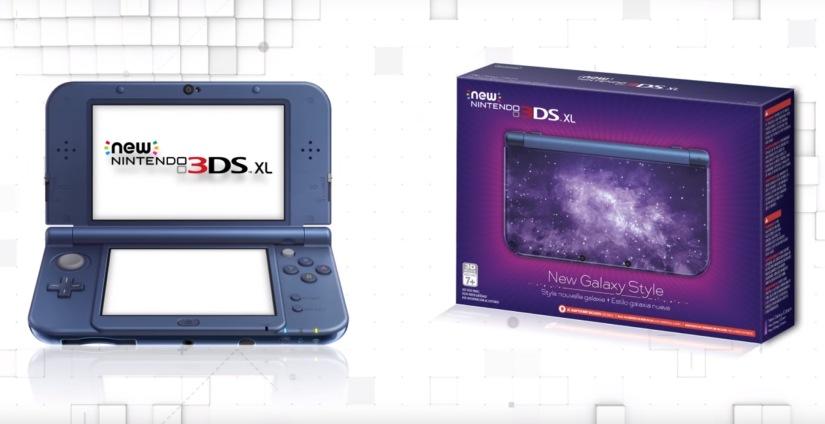 Nintendo-Direct-9-2016-Shot-09
